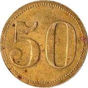 50 Marke – reverse