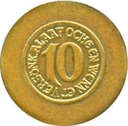 Token - Notgeld coinage of Aachen – reverse