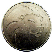 Token - Spielcenter (Lion) – reverse