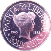 Souvenir Peso – reverse
