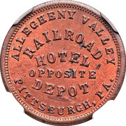 Civil War Token - Allegheny Valley Railroad (Pittsburgh, PA) – obverse