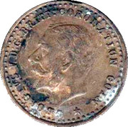 King George Coronation Coin – obverse