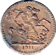 King George Coronation Coin – reverse