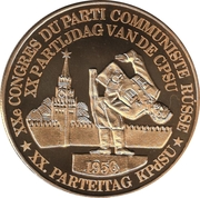 Token - Commonwealth of Independent States (Communist Party Congress 1956) – obverse