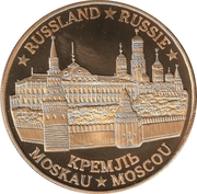 Token - Commonwealth of Independent States (Moscow) – obverse