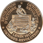 Token - Commonwealth of Independent States (October Revolution) – obverse