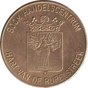 Parking Token - Boom Handelscentrum – obverse