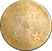 Grimland play coin 5 – reverse