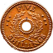 5 Shillings (Hay Internment Camp Token) – reverse