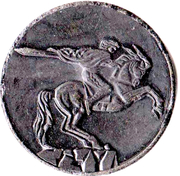 Metro Token - Yerevan (Dark brown; 22.5 mm) – obverse