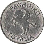 Token - Pachinko Toyama – reverse
