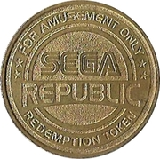 Amusement Token - Sega Republic – reverse