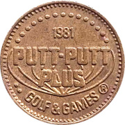 Game Token - Putt-Putt Plus – obverse