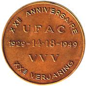 Token - Albert I (20th Anniversary of UFAC) – reverse