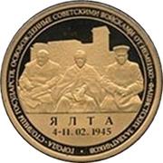 Token - Saint Petersburg Mint (Yalta Conference) – obverse