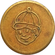 Amusement Token - Belattrakcion – obverse