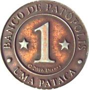 1 Pataca - Tio Patinhas – reverse