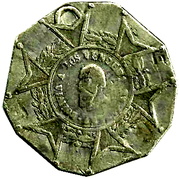 Medal - Vencedores del Callao (Trial die) – obverse