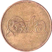 Car Wash Token - Orka – obverse