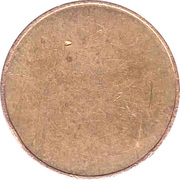 Car Wash Token - Orka – reverse