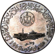 Token - Coronation of Sultan Hassanal Bolkiah – reverse