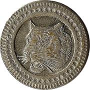 20 Centimes (Tiger) – obverse