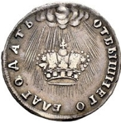 Token - Coronation of Elizabeth – obverse