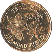 Medallion - Trail, British Columbia (Diamond Jubilee) – reverse