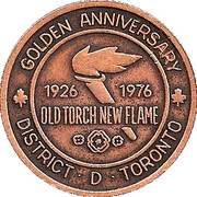 Token - Old Torch New Flame – reverse