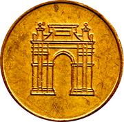 Token (Monument) – obverse