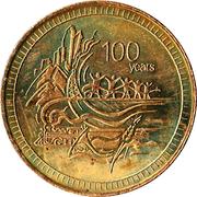 Medallion - Alberta Centennial – reverse
