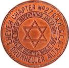 Masonic Penny - Chapter 27 (Drumheller, Alberta) – reverse