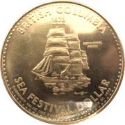Vancouver, British Columbia - Sea Festival Dollar -  reverse