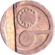 Telephone Token - ENTel (double side) – reverse