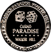 Token - Casino Paridise – reverse