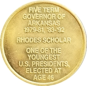 Token - William J. Clinton (42nd President) – reverse