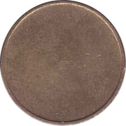 Supermarket deposit token - 0.25 L – reverse
