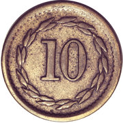 10 Cents - Civil War Token - JJ Benson (1st MTD Rifle Company of New York) – reverse