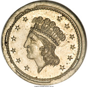 Civil War Patriotic Token - Our Navy – obverse
