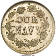 Civil War Patriotic Token - Our Navy – reverse