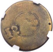 25 Cents - Civil War Token - G.G. Sawtell Sutler (8th Virginia Regiment) – reverse