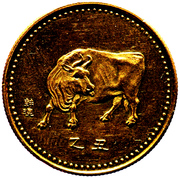 Token - Year of the Ox – obverse