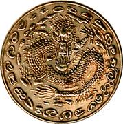 China token – reverse