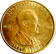 Token - Harry S. Truman (33rd President) – obverse