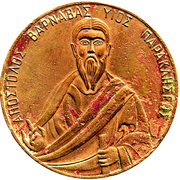 Token - Consecration of St. Barnabas in Cyprus 1973 – obverse