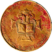 Token - Consecration of St. Barnabas in Cyprus 1973 – reverse