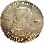Token - Ulysses S. Grant (18th President) – obverse