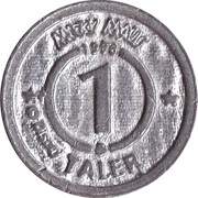 1 Taler - Entenhausener Bank (Play Token) – reverse