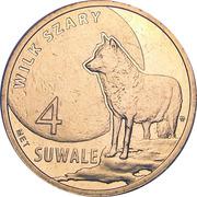 4 Suwale - Suwałki - Wilk Szary – obverse