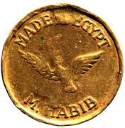 Token - George VI (Egyptian novelties - M. Habib; 23 mm) – reverse